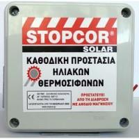 ΑΝΤΑΛΛΑΚΤΙΚΟ STOPCOR SOLAR A1 ΓΙΑ ΗΛΙΑΚΟ