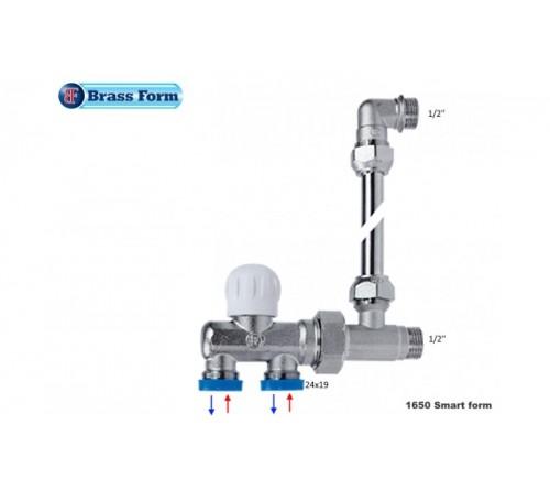 Διακόπτης BRASS FORM Μονοσωληνίου εξωτερικού βρόγχου σπαστός Smart Form 1650